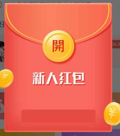手机试玩游戏赚钱平台那个好,泡泡赚APP新人下载送1.5可直接提现1元 网络赚钱 第2张