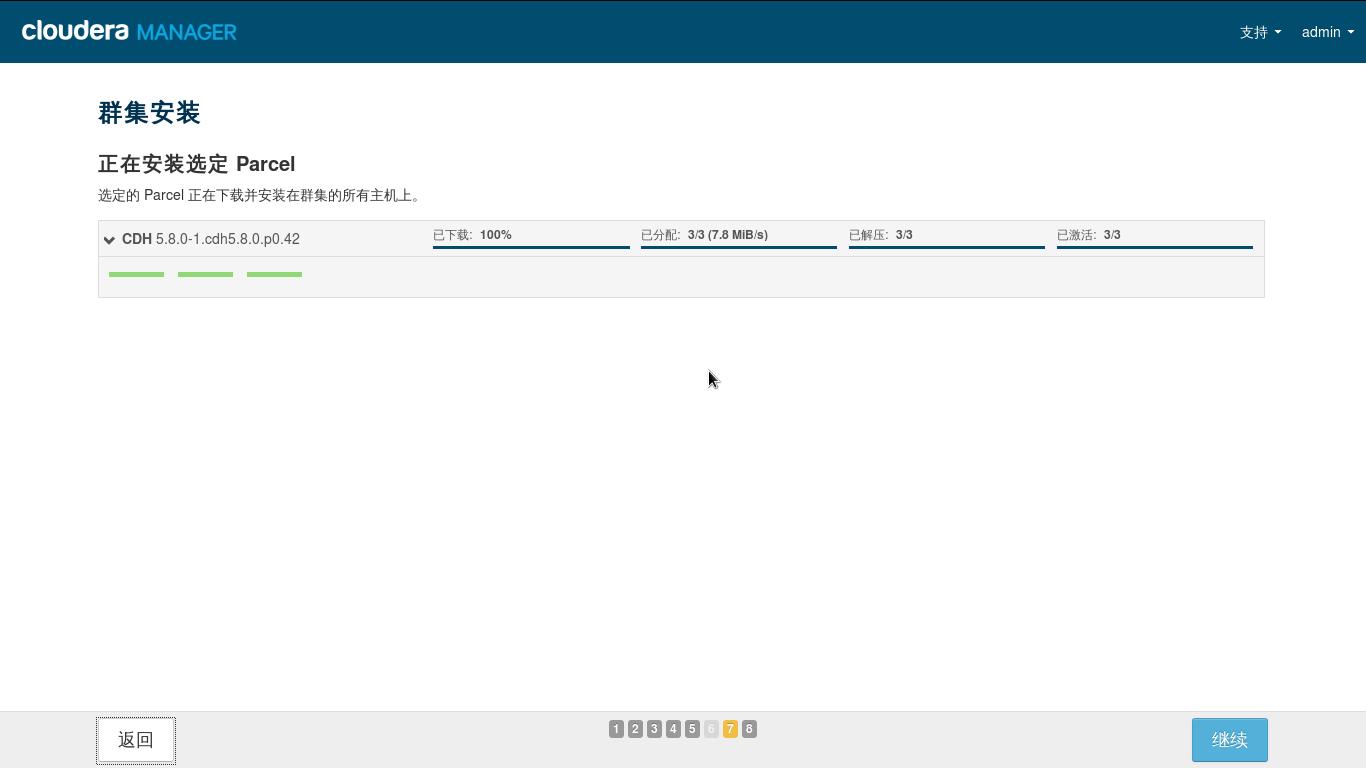 Screenshot-7_1.png