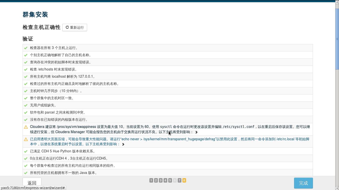 Screenshot-8_1.png