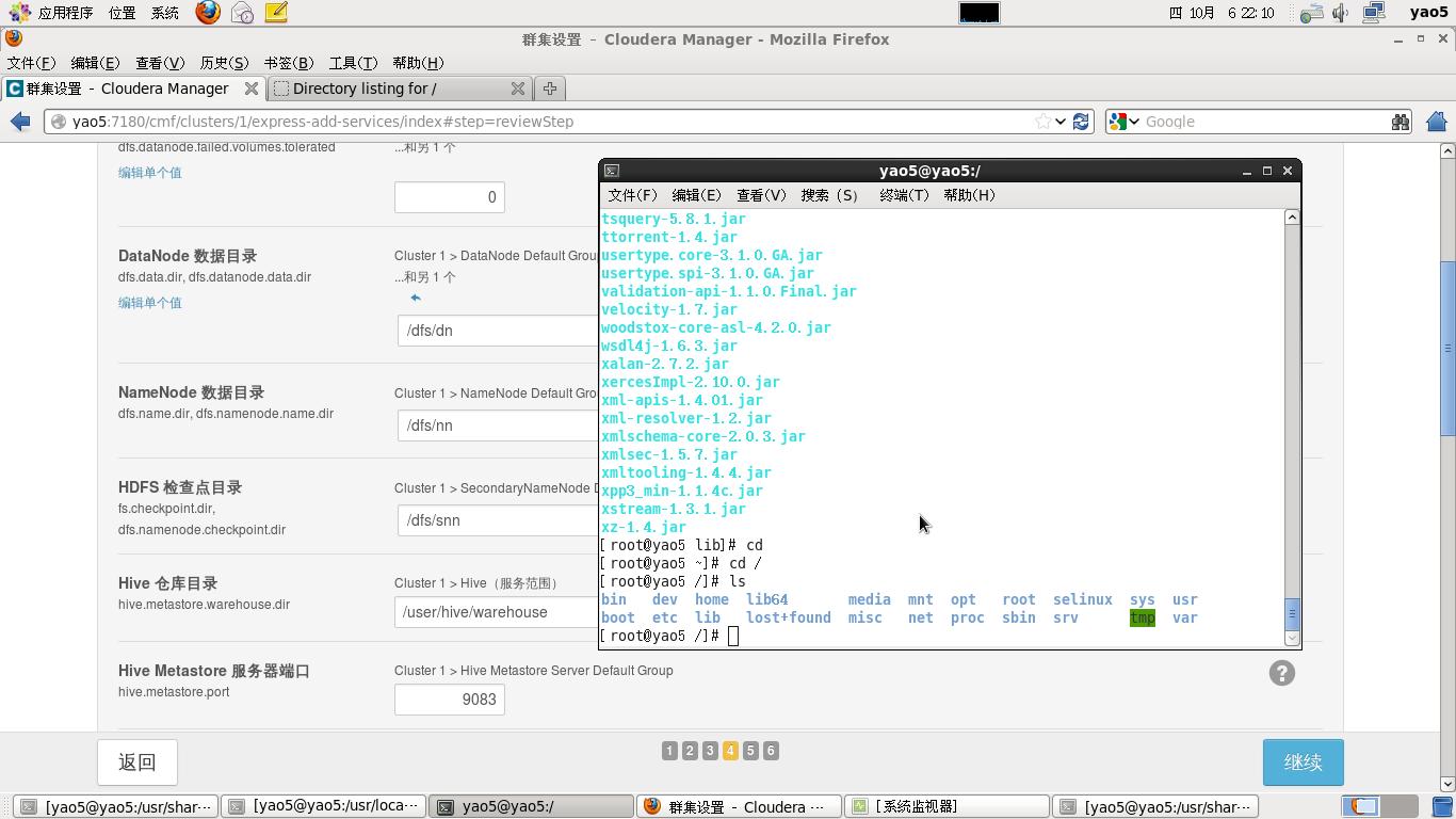 Screenshot-13.png