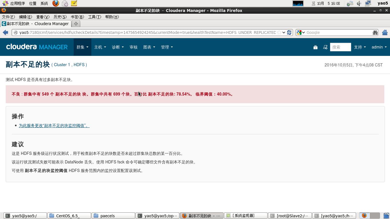 Screenshot-1_1.png