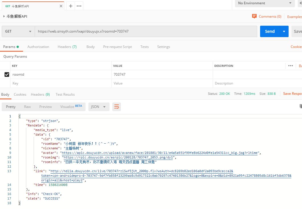 斗鱼解析API.png