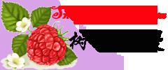 树莓动漫_免费无广告看动漫的网站