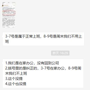 微信截图_20200205165216.png