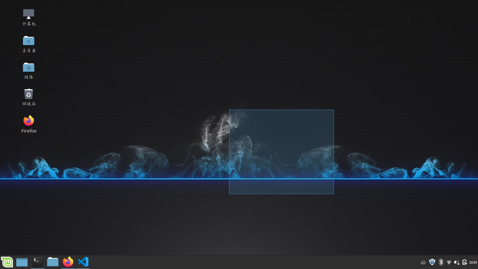 select-screen.png