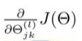 误差函数对于theta�导
