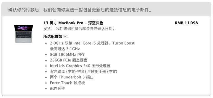 mac-buy-info.png