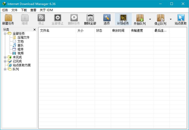 xiazaigongju,IDM免激活版,IDM绿色版,IDM下载器,http下载工具,电脑下载工具,国外流行下载工具,多媒体嗅探下载工具