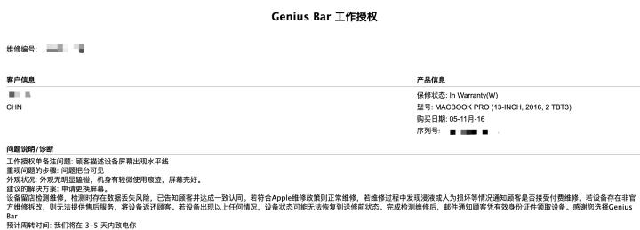 mac-keyboard.png