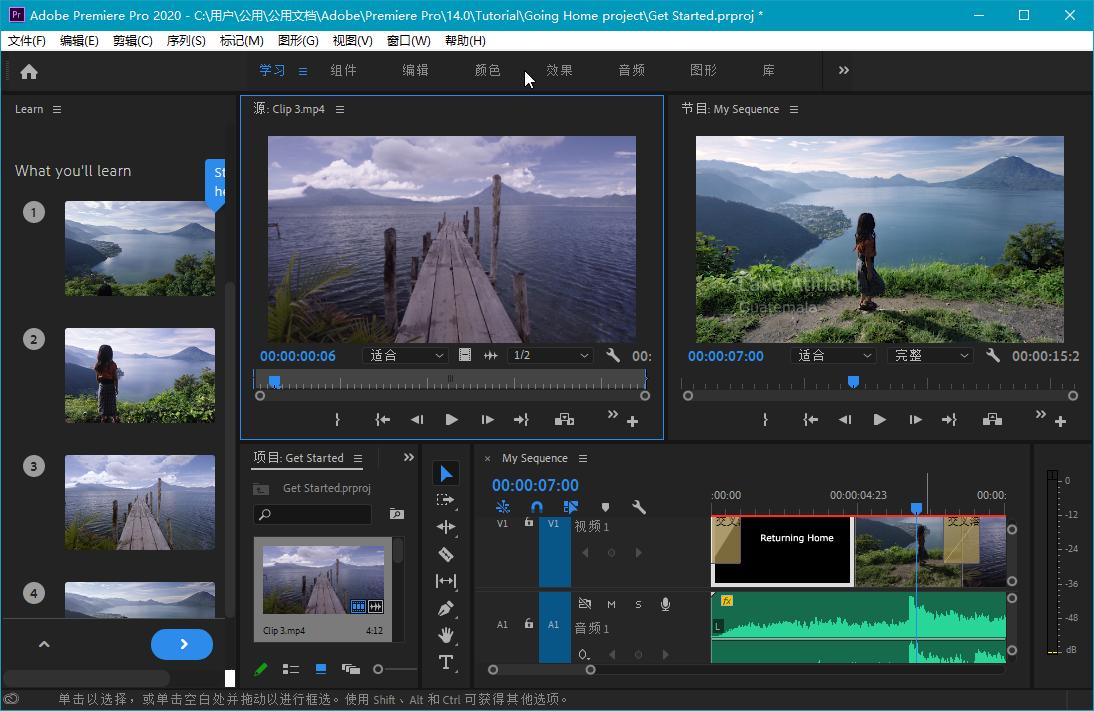 数字视频编辑工具,非线性视频编辑软件,数字视频剪辑软件,专业视频剪辑软件,视频合并剪辑软件,专业视频编辑软件,adobe视频编辑软件,数字视频合成软件,pr2020绿色版,pr2019,pr2018,prcc2019,prcc2018,pr绿色版,pr免安装版,ps绿色便携版,pr免激活版,Premiere精简版,Premiere官方版,Premiere特别版,Premiere绿色版,Premiere精简版