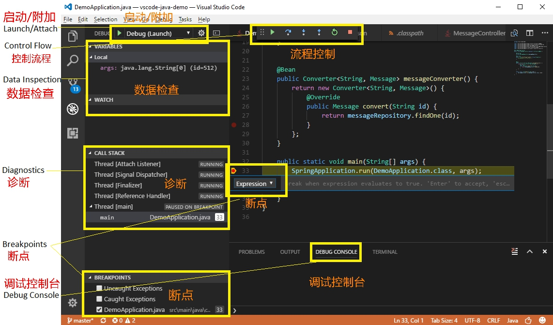 debug-features_02.jpg
