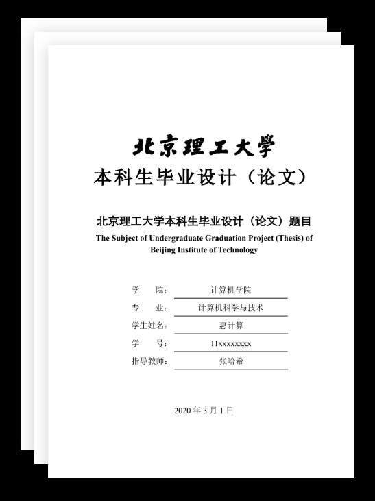 grad_thesis