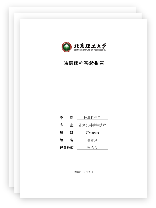 lab_report