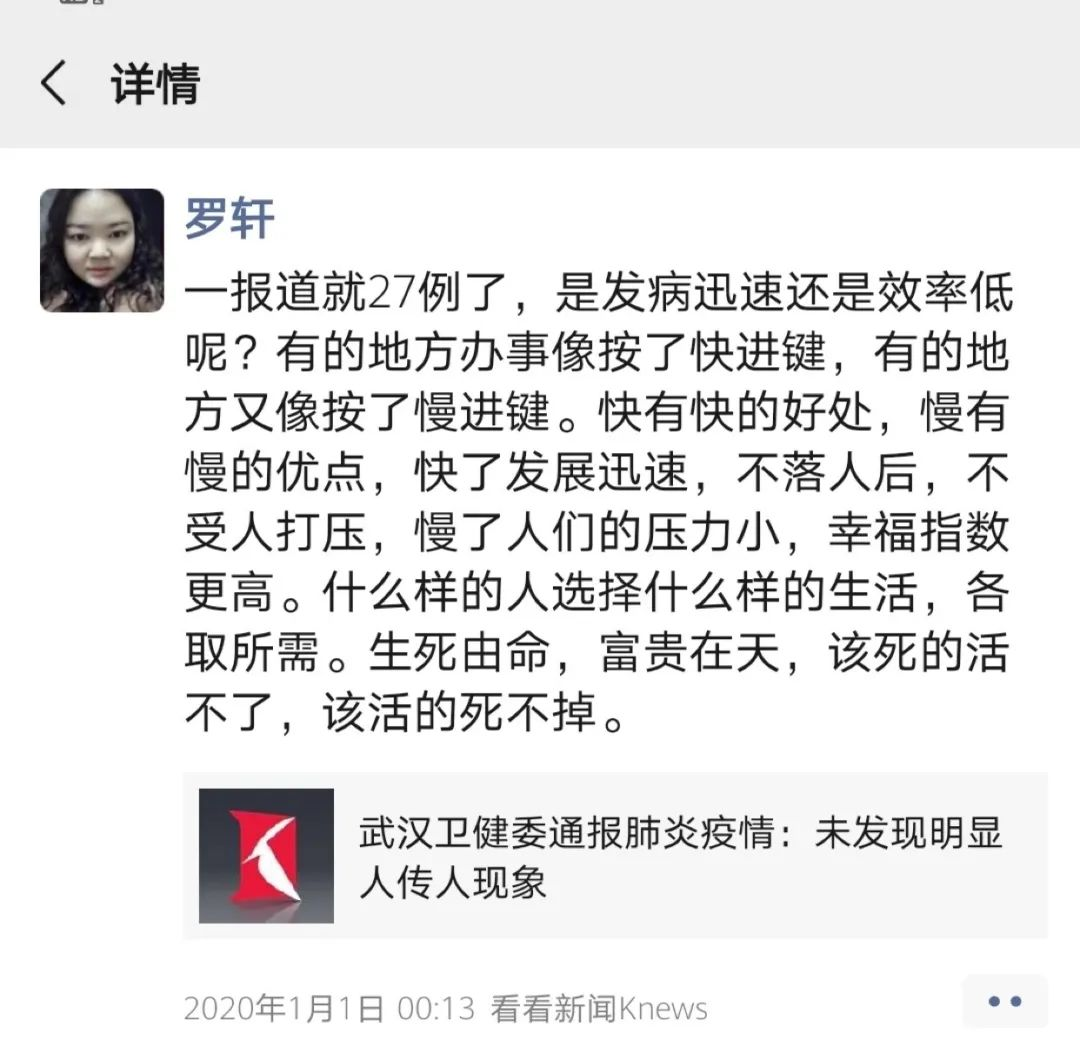 luoxuan_pengyouquan.jpeg