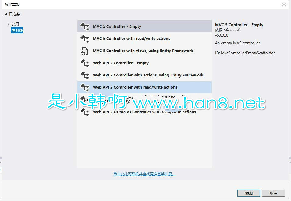 ASP.NET结合MVC+EF T4模板写后台管理系统框架(3)- 创建视图并美化首页