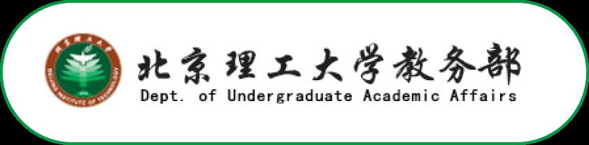 Dept. of Undergraduate Academic Affairs