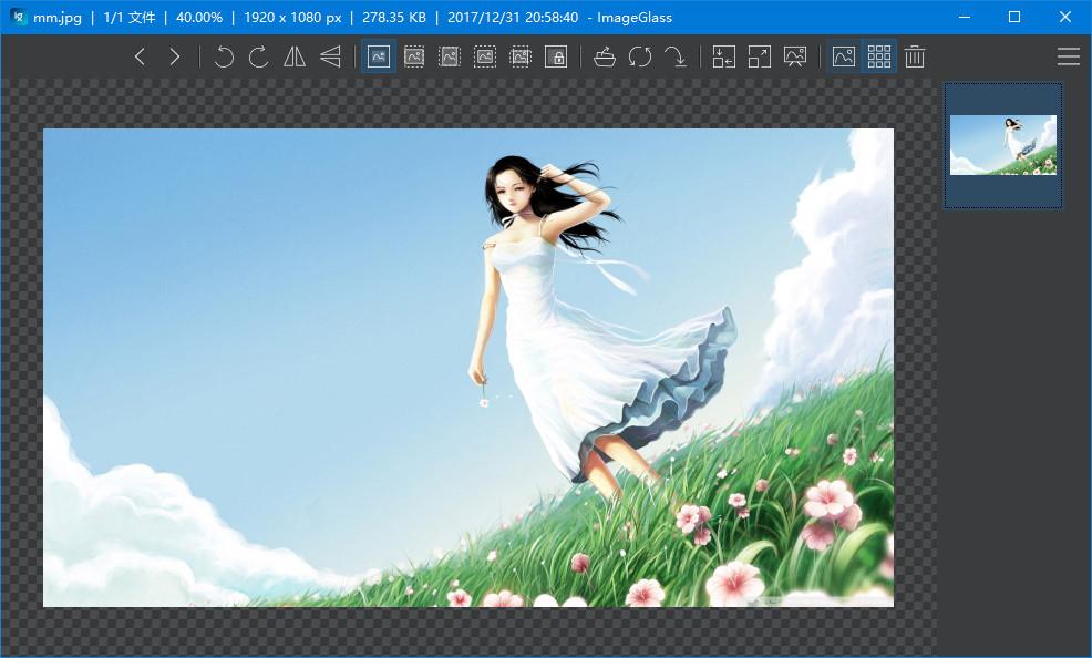 ImageGlass 7.5.1.1-32Bit+64Bit――轻巧的多功能图片查看器!