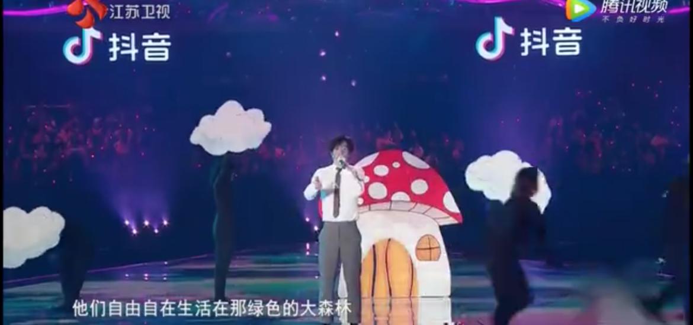 老薛的跨年晚会&认真的雪粤语版