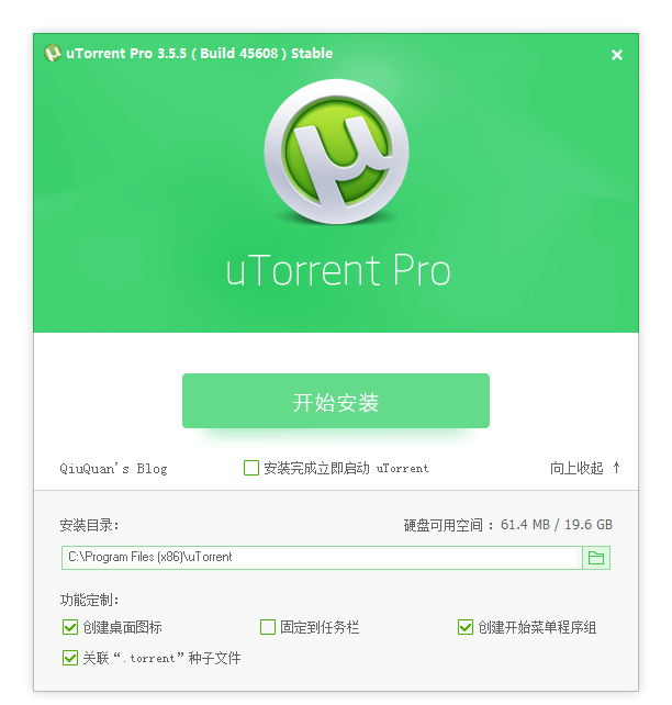 【2020-05-14】BT种子下载利器——uTorrent Pro 3.5.5(Build 45660)Stable + 3.5.5(Build 45636)Beta 简体中文安装版