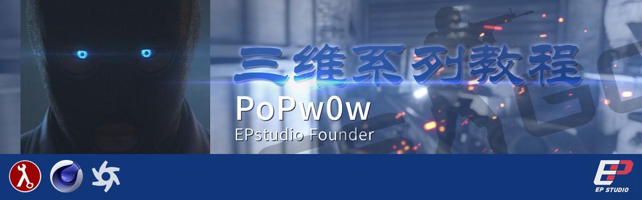 epstudio-csgo-tutorials-top.jpg