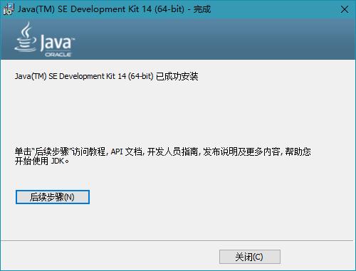 甲骨文Oracle公司,oracle.com/technetwork/java,Java SE,JDK-14,jdk7,jdk6,jdk8,jdk9,jdk13,jdk13,jdk14,Java9,Java开发者工具,JDK7(u),JDK 7,JDK8(u),JDK 8,JDK9(u),JDK 9,JDK10(u),JDK10,Java SE Runtime Environment,Java SE 7,Java SE 8u144,Java SE 9,Java SE  Development Kit Update,安卓运行库,系统运行库,java环境,JDK运行库,java运行库,java运行环境,java开发程序,Java SE Runtime Environment,,Oracle Technology Network for Java,Java SE 8 Update 161/162,Java SE Development Kit 8u161 / u162,Java SE Development Kit ,jdk-8u162,jdk-8u161