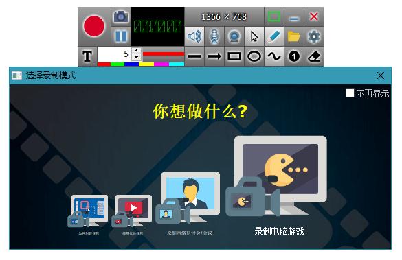 ScnRec, zdsoft, ZDSoftScreenRecorder, ZD Soft Screen Recorder, 屏幕录制工具, 屏幕捕获工具, 视频录制工具, 屏幕录像工具, 屏幕录像机, 电脑屏幕录像软件, 屏幕捕捉, 屏幕录像SDK, 屏幕录像应用程序