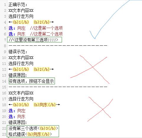 DM2.png