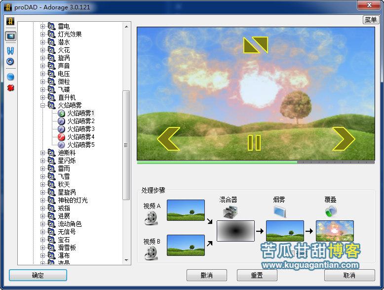 会声会影2020 64位 插件 简体中文一键安装 Windows 第11张