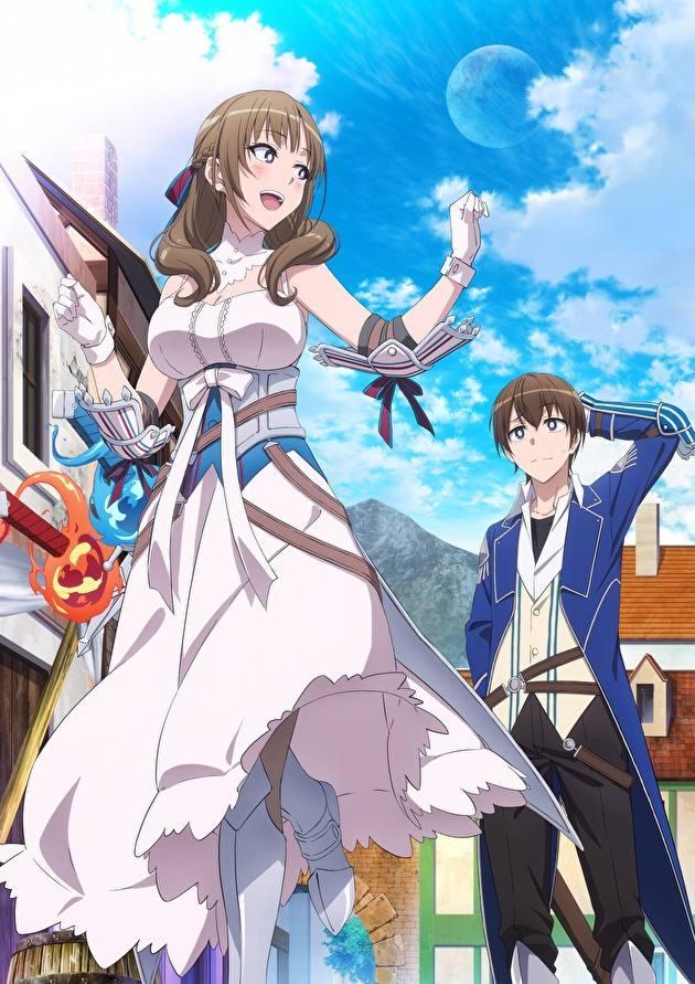 《普通攻击是全体二连击,这样的妈妈你喜欢吗?》动漫/百度云全集已更新12集+OVA