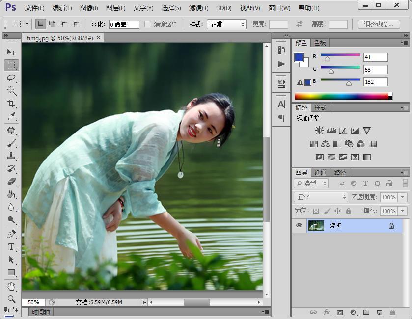PhotoshopCS6绿色便携珍藏版插图