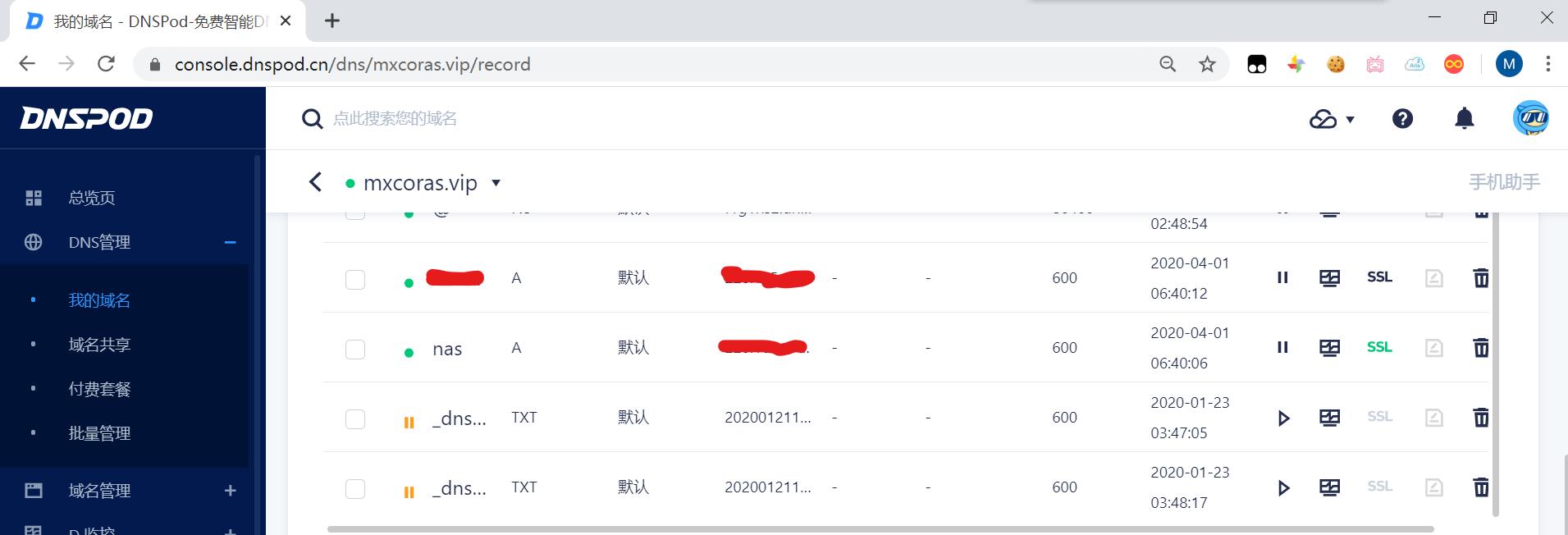 图中添加了记录值为nas的A记录解析,也就是会将nas.mxcoras.vip解析到相应的IP上