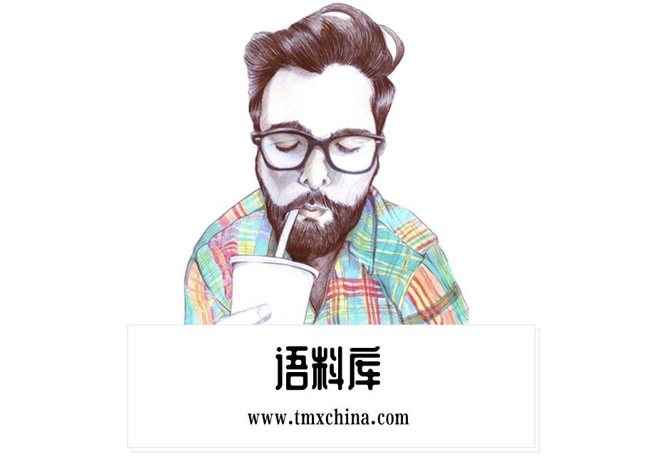 语料库翻译