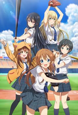 八月的棒球甜心 Hachigatsu no Cinderella Nine (BD 1920×1080 全集种子下载