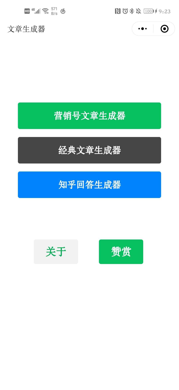 WeChat Image_20200420212422.jpg