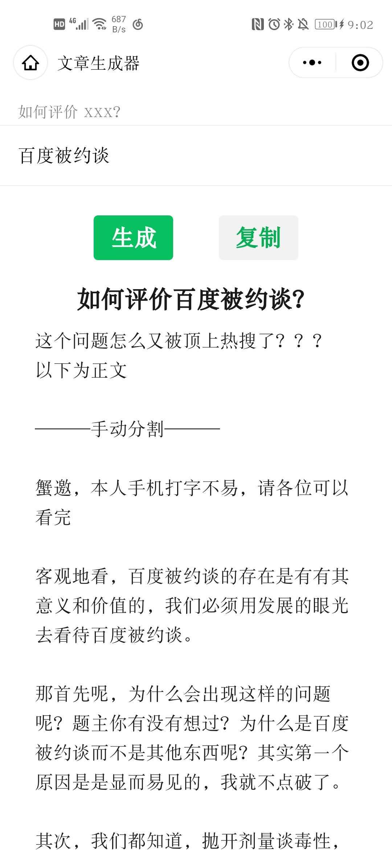 WeChat Image_20200420212416.jpg
