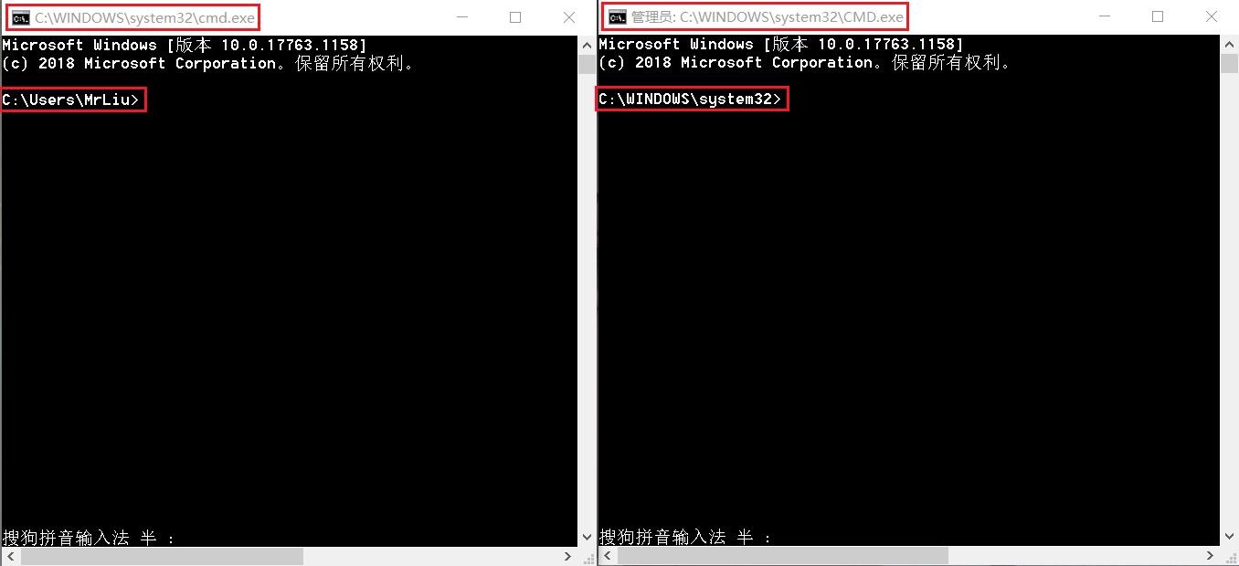 cmd命令提示符对比