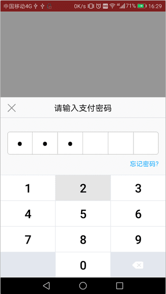 Android 开发技术周报 Issue#278