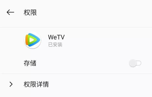 WeTV(Tencent Video)v2.8.1.5692无广告清爽海外版下载