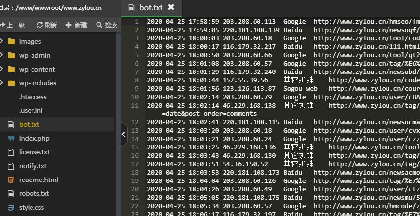 PHP生成蜘蛛访问记录txt文档