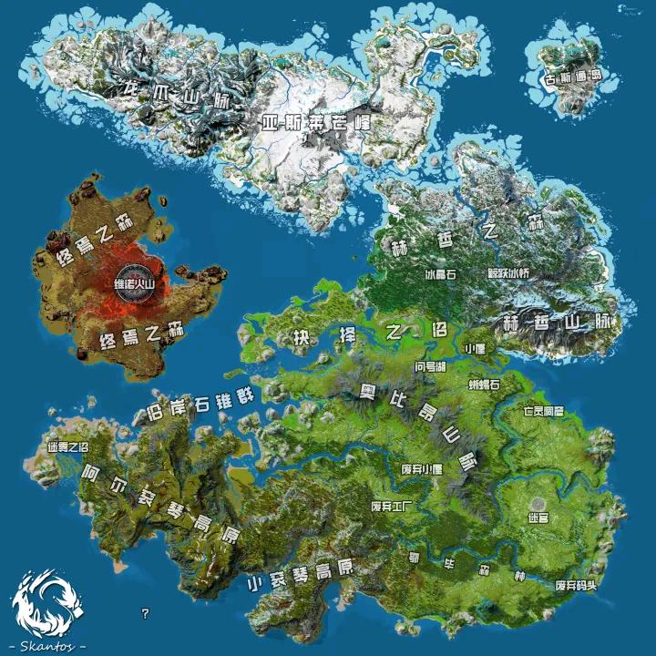 Skantos Minecraft Map