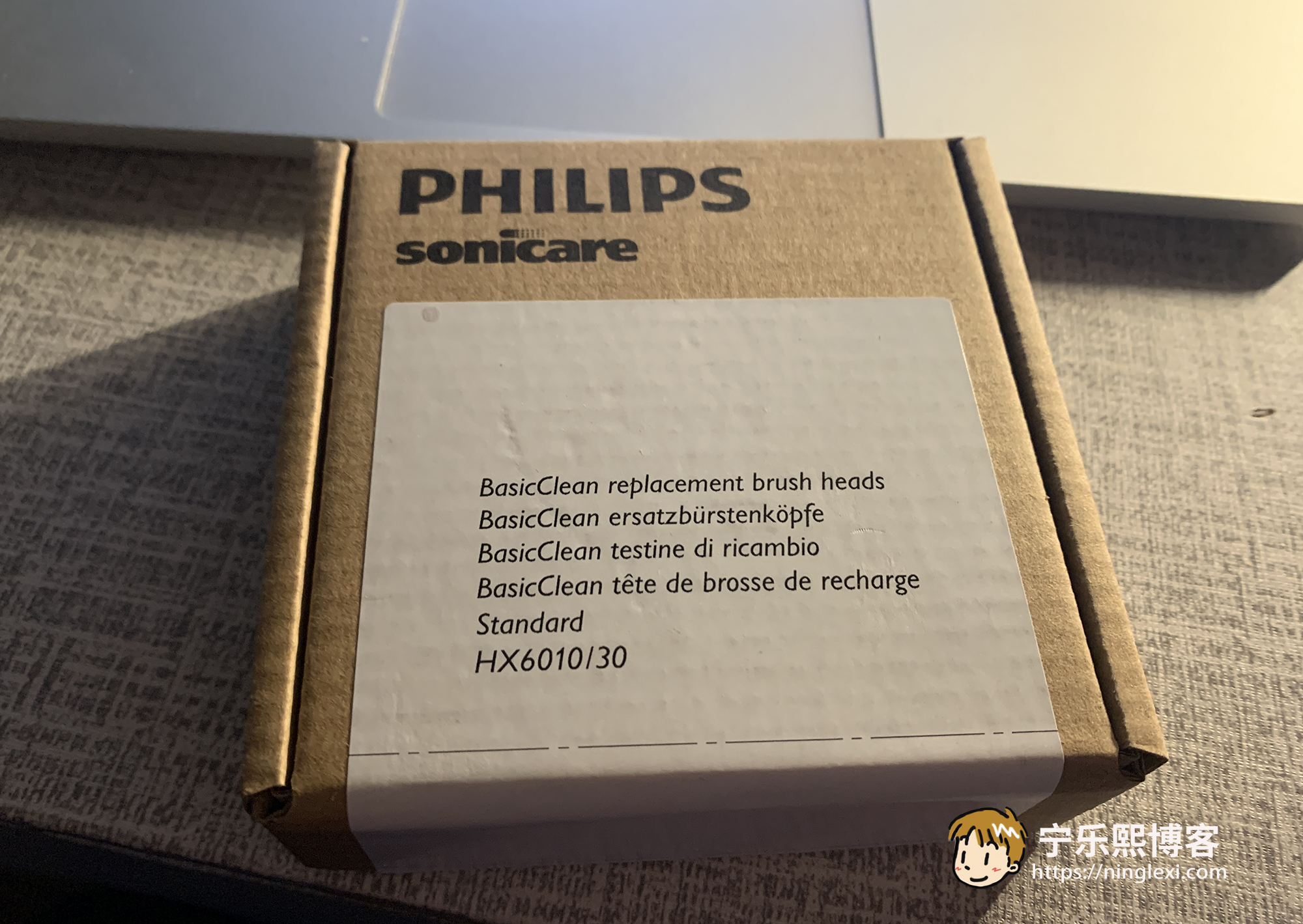 Philips飞利浦牙刷头