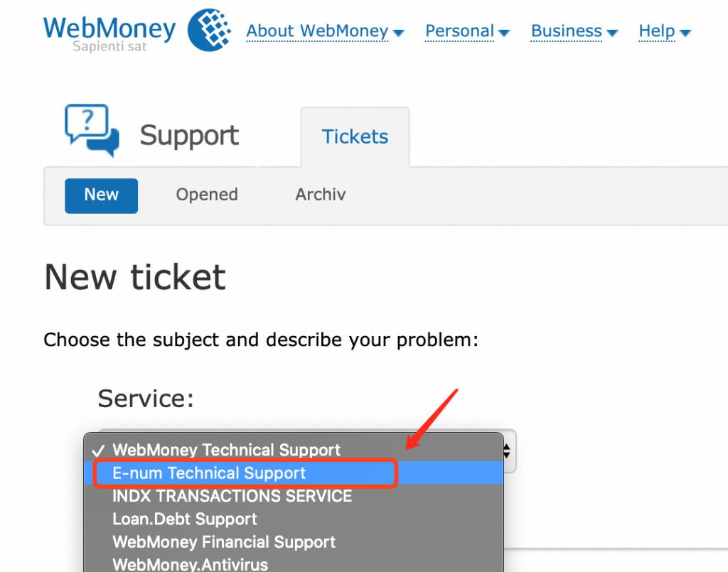 向Webmoney提交工单