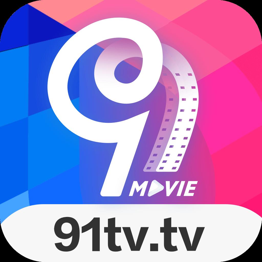 91影视全平台