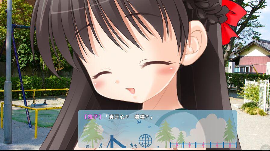 《(汉化)在没有人烟的公园和少女孕育爱情 KRKR》