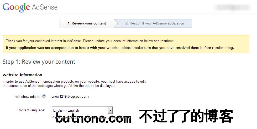 不过了了之前曾用simon1219.blogspot.com的域名做测试