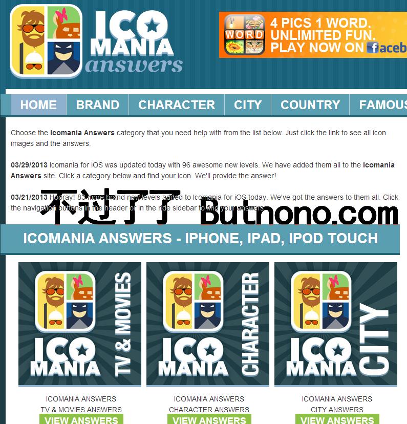 GOOGLE排名比游戏官网还高的Icomania答案网站