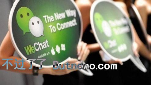 微信营造了私密、高信任度的社交氛围