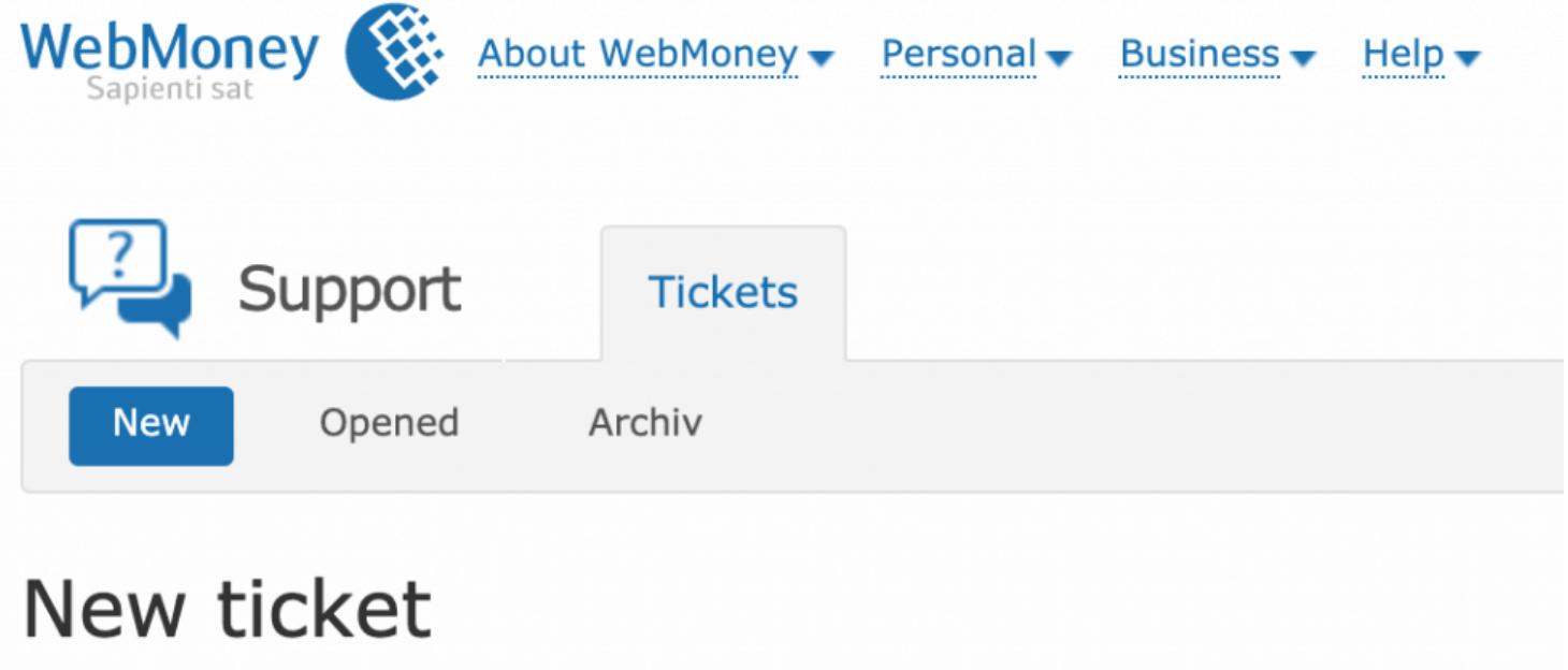 Webmoney中国用户收不到短信验证码怎么办?