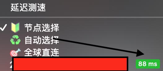 北京电信访问谷歌云香港服务器也只有几十ms的延迟