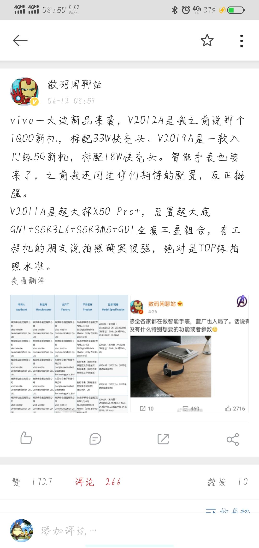 Screenshot_20200617_085028.jpg